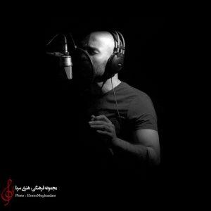 ضبط آهنگ سر دیوانه با صدای میلاد درخشانی در استودیو سرنا