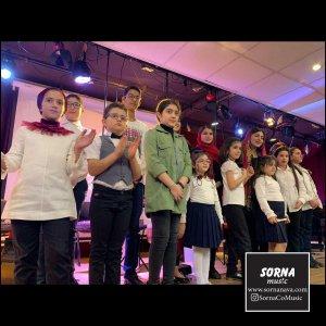 کنسرت ( سنتور و ارف کودکان) آموزشگاه سرنا