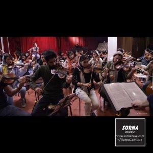تمرینات ارکستر سرزمین خورشید در سالن سرنا